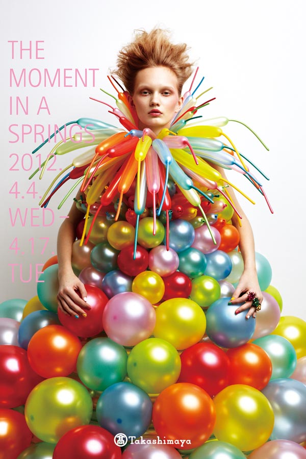 Daisy Balloon - Rie Hosokai & Takashi Kawada - The Moment in a Springs